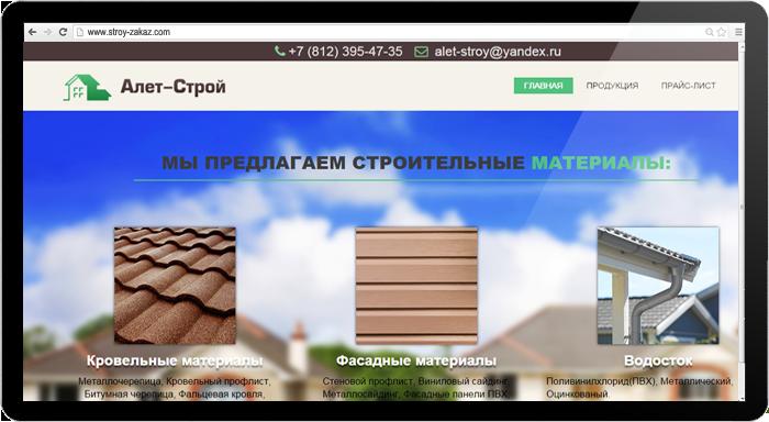 STROY-ZAKAZ.COM